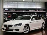 BMW 640i グランクーペ Mスポーツ
