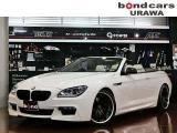 BMW 640i カブリオレ Mスポーツ