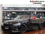 BMW 435i カブリオレ Mスポーツ