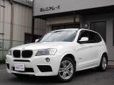 BMW X3 xドライブ20d Mスポーツパッケージ ディーゼルターボ 4WD