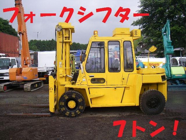 三菱 /その他 三菱  7tフォークリフト フォークシフター