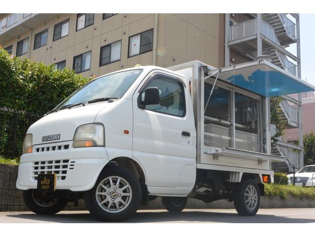 スズキ キャリイ  全国保証・移動販売車・冷蔵冷凍-5℃