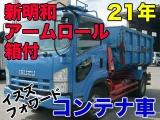 いすゞ フォワード コンテナ車