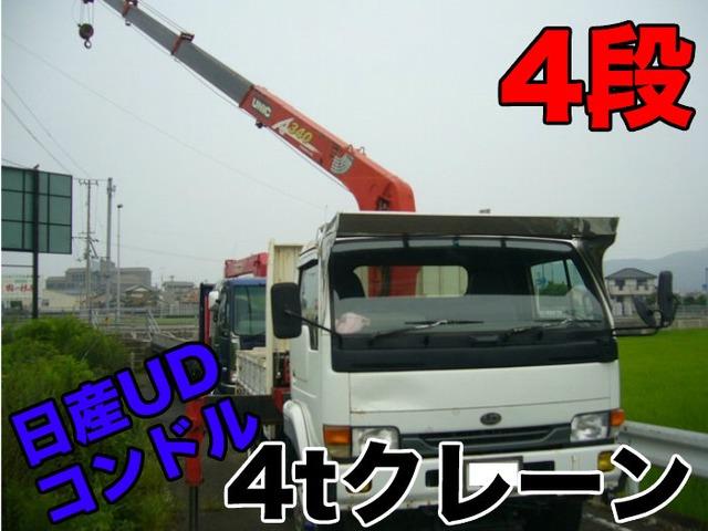 日産ディーゼル コンドル  クレーン 4段 フックイン 荷台3.7m