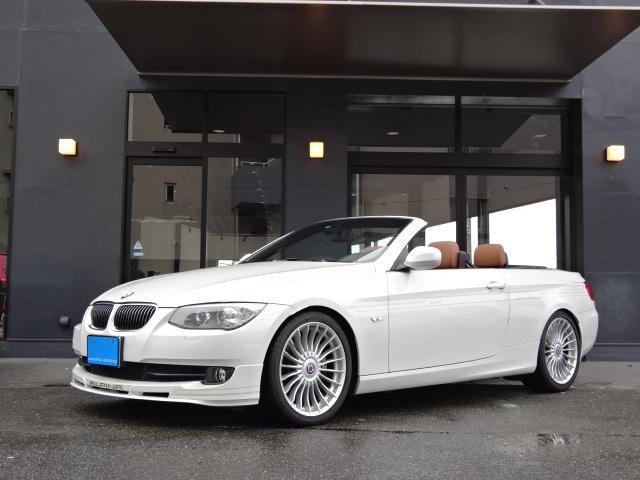 BMWアルピナ B3  S ビターボ カブリオ 正規D車