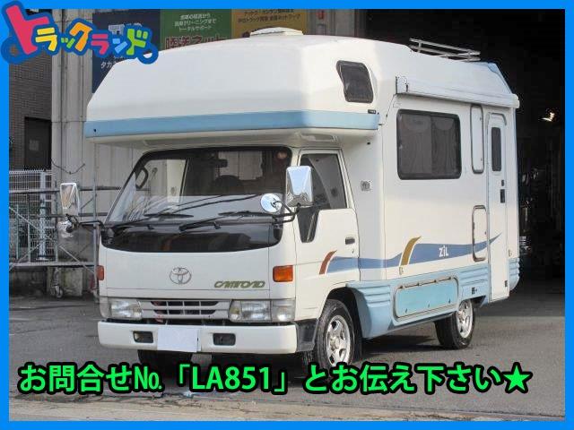 トヨタ カムロード  キャンピングカー バンテック 5人就寝