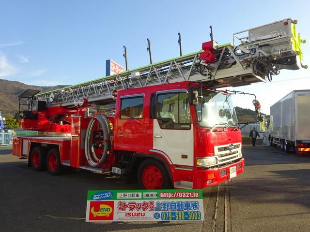 日野 プロフィア 消防車 モリタ製 40m級はしご車