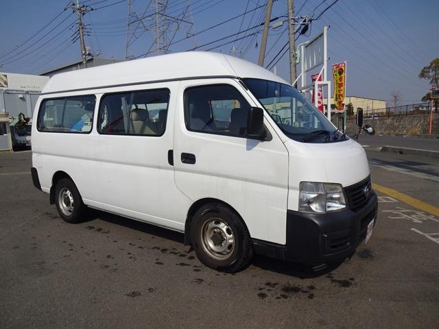 日産 キャラバン  福祉車両 車いす2台積載可 リフト付