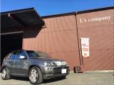 BMW X5 4.8is 4WD