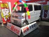 三菱 タウンボックス RX ハイルーフ
