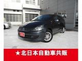 三菱 グランディス 2.4 エクシード 4WD