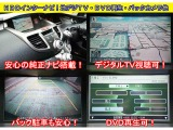 ■HDDインターナビ搭載! CD録音+DVD再生+デジタルTV視聴+バックカメラ切替等、多機能ナビ!