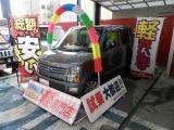 マツダ AZ-ワゴン RR-DI