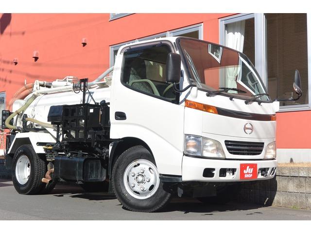 日野 デュトロ バキュームダンパー 東急車輌1800L・真空ポンプ式・AT