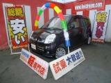日産 モコ G FOUR エアロスタイル 4WD