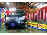 トヨタ アルファード 2.4 G AX トレゾア・アルカンターラバージョン 4WD