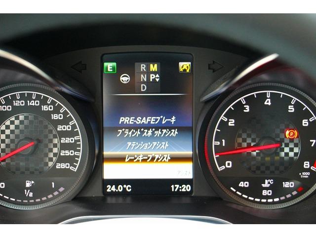 メルセデス・ベンツ C450 AMG