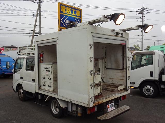 日野 デュトロ  工作車 投光器4灯 水中ポンプ