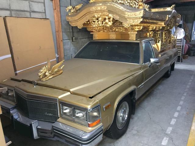 キャデラック ブロアム フリートウッドブロアム 宮型 霊柩車