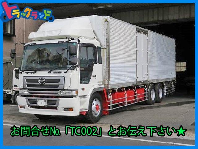 日野 プロフィア 冷凍車 サブエンジン ツーエバー方式 -30度
