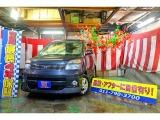 トヨタ ヴォクシー 2.0 Z Gエディション 4WD
