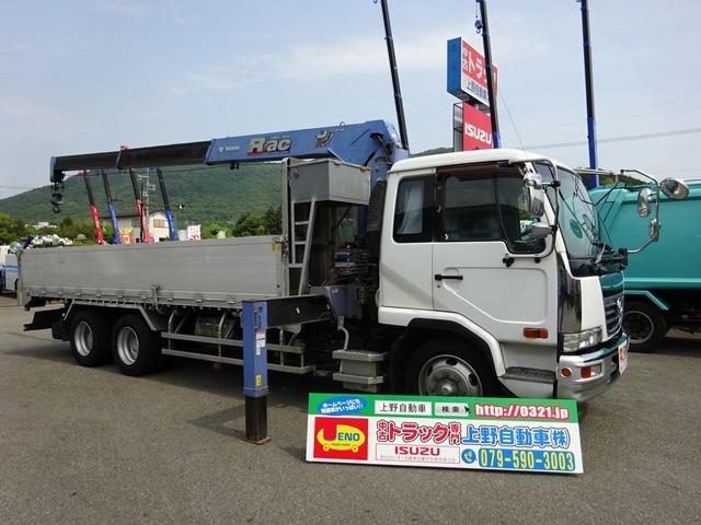 UDトラックス コンドル  3段クレーン 増々トン 10.8トン積み