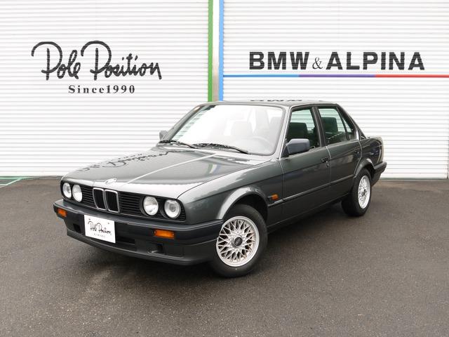 BMW 320i  極上ディーラー車 走行42000km