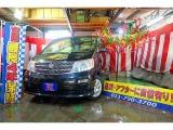 トヨタ アルファード 3.0 G MX トレゾア・アルカンターラバージョン 4WD