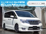 日産 セレナ 2.0 ハイウェイスター V セレクション+セーフティ S-HYBRID