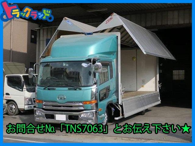 UDトラックス コンドル  アルミウィング6200ワイド カスタム