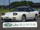 日産 180SX 2.0 タイプIII スーパーハイキャス
