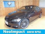 BMW 320iクーペ Mスポーツパッケージ