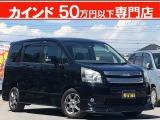 トヨタ ノア 2.0 S