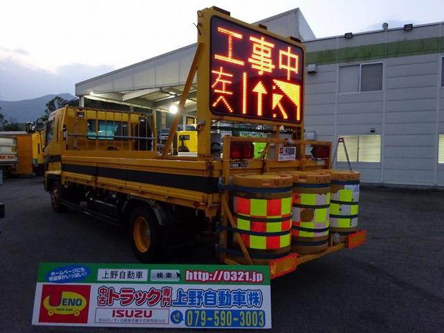 日野 レンジャー  「元」道路作業車 規制車 標識車 誘導車