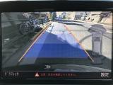 バックカメラに加え車輌の前後バンパーに装着されたパーキングセンサーが障害物を検知し車庫入れも安心。もちろんTVもフルセグでお楽しみいただけます。