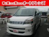 トヨタ ヴォクシー 2.0 Z 煌 ナビスペシャル