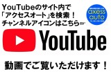 ■YouTube動画URL→https://youtu.be/L-D7fYfgeng