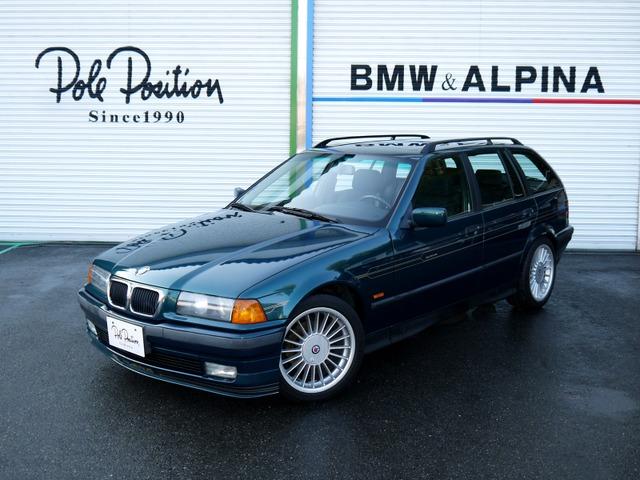 BMWアルピナ B6ツーリング 2.8 ニコル20周年記念140台限定モデル