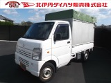 マツダ スクラムトラック KC 3方開