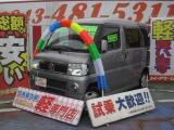 日産 クリッパーリオ G エアロバージョン スペシャルパック装着車