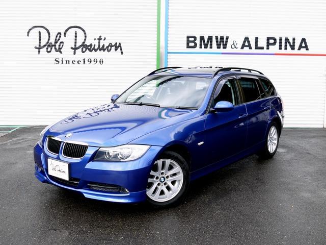 BMW 320iツーリング ハイラインパッケージ サンルーフ 本革シート