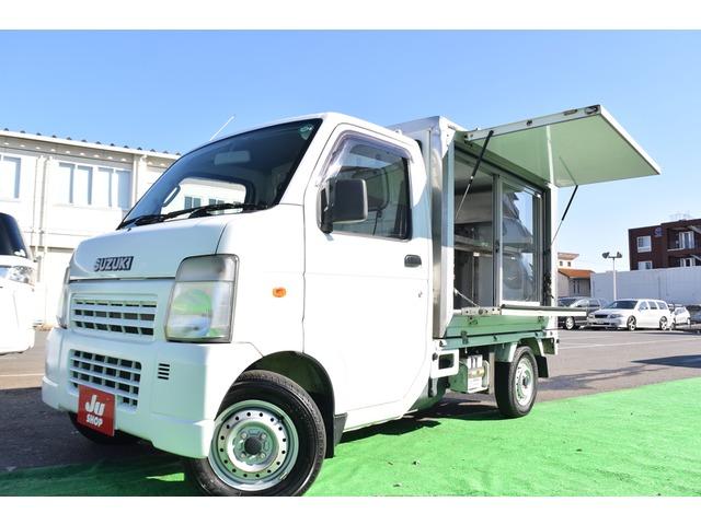 スズキ キャリイ KC 4WD 移動販売車4WD・冷蔵冷凍ショーケース