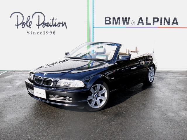 BMW 330Ci カブリオレ  新車からの整備記録 ベージュ本革シート