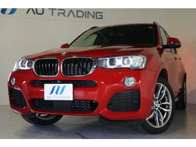 BMW X3 xドライブ20d Mスポーツ ディーゼルターボ 4WD 1オナ/ユーザー買取/茶皮シート