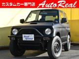 三菱 パジェロミニ VR-I 4WD