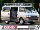 トヨタ ハイエースバン 2.0 スーパーGL-E