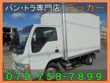 いすゞ エルフ 3.1 フラットロー ディーゼル