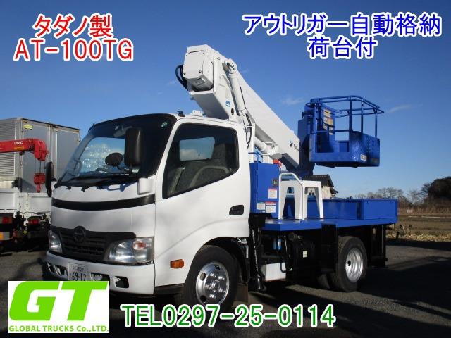 日野 デュトロ 高所作業車 10m高所作業車 タダノAT-100TG
