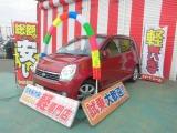 ダイハツ ミラアヴィ RS 4WD