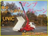 トヨタ ダイナ 3.7 ダンプ ジャストロー ディーゼル